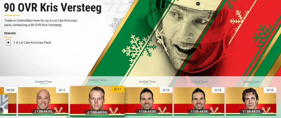 NHL 17 HUT Gift of Giving Epic Sets